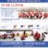 XIV Międzynarodowy Turniej w Hokeju na Sledżach